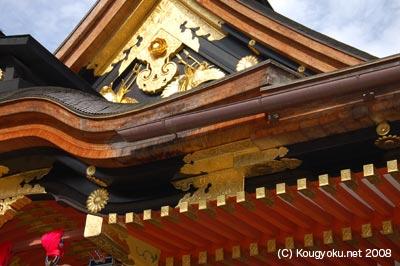 国宝『大崎八幡宮』